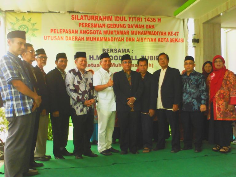 Wali Kota Bekasi, Rahmat Effendi bersama peserta Muktamar Muhammadiyah 47.